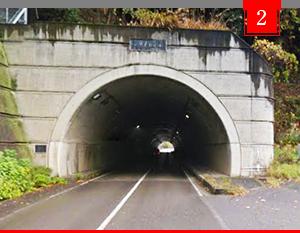 トンネルを2つ越えます